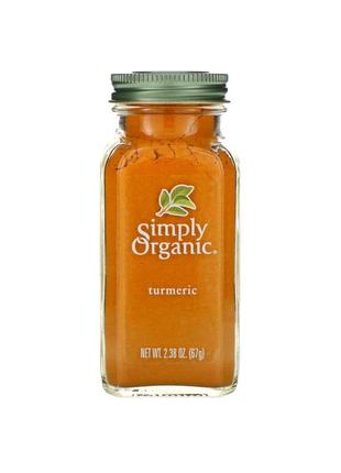 Куркума, 67 гр, Simply Organic