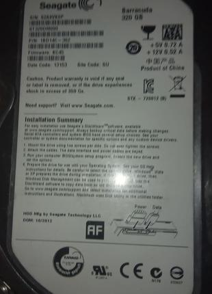 Винчестер HDD SATA 3.5 320GB Seagate ST320DM000