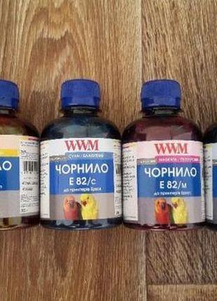 Чернила (Краска) EPSON. WWM E73 и E82 100 и 200 грамм.
