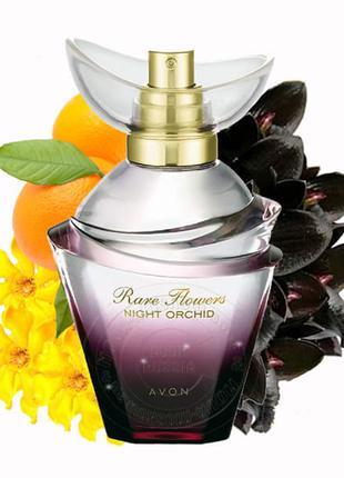 Женская парфюмерная вода Avon Rare Flowers Night Orchid 50мл духи
