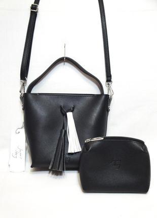 Новый комплект сумка на молнии плюс косметичка от бельгийского...