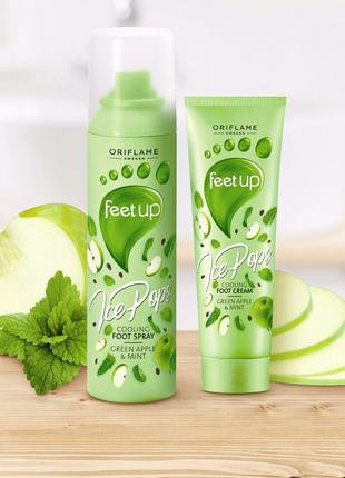 Охолоджуючий крем для ніг «Зелене яблуко і м'ята» 75 мл