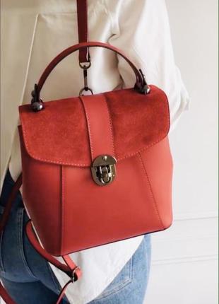 Женский кожаный рюкзак { натуральная кожа} сумка- рюкзак
