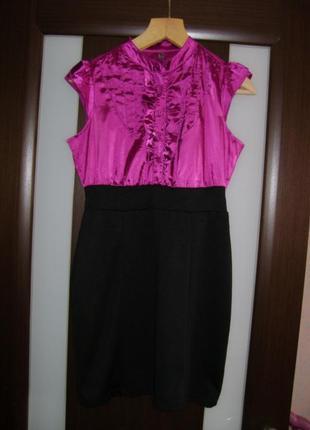 Продам красивое платье глория джинс 46р. 170 в идеальном состо...
