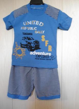 Костюм: футболка и шорты