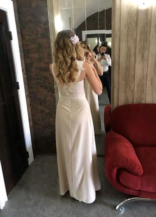 Плаття довге