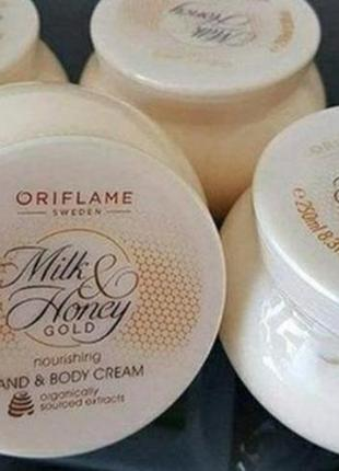 Питательный крем для рук и тела «молоко и мед – золотая серия»...
