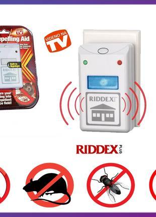 Ультразвуковой отпугиватель грызунов и насекомых RIDDEX Pest Repe