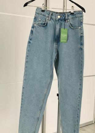 Джинсы, джинсы на весну, стильные джинсы мом, фирменные джинсы.