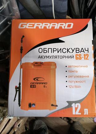 Gerrard GS-12