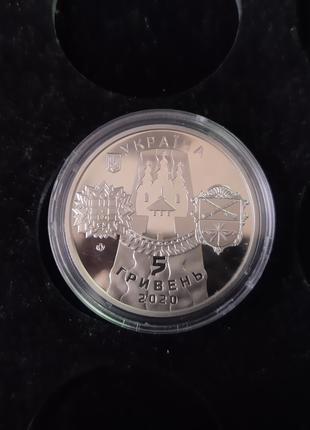 Монета Славне Місто Запоріжжя