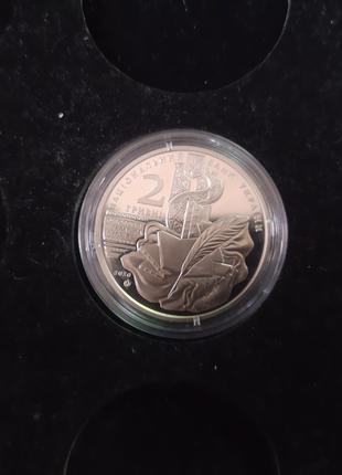 Монета Володимир Петрец