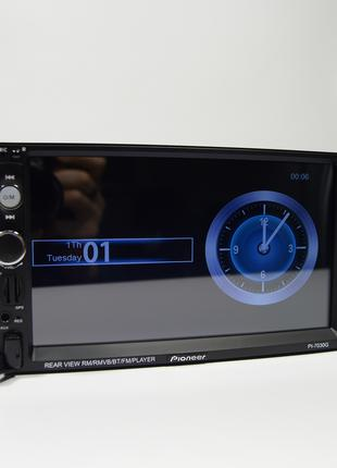 Автомагнитола 7030G + пульт на руль 2Din(под Пионер)