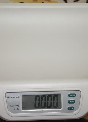 Весы для грудничков