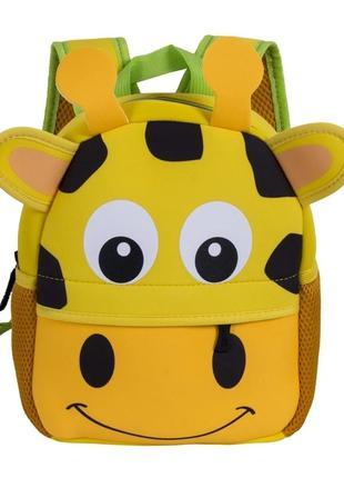 Детский рюкзак с жирафом жёлтый / рюкзак с животными
