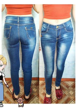 Тёмно-синие джинсы ⬆️