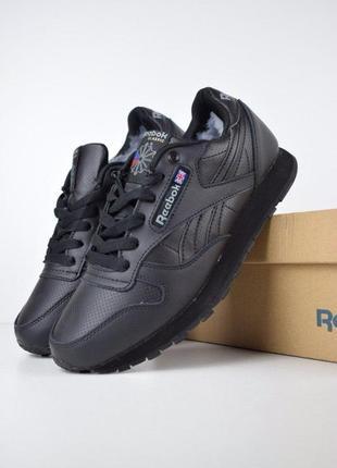 Шикарные мужские зимние кроссовки/ ботинки reebok classic blac...