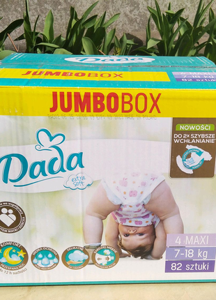 Підгузники Dada jumbo box bag 4 maxi 5 junior 3 midi