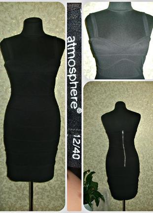 Платье-резинка , новое