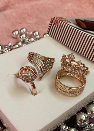 Кольцо кольца набор лот корона круг каблучка мед позолота сплав