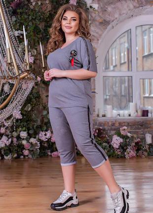 Женский повседневный спортивный костюм с бриджами