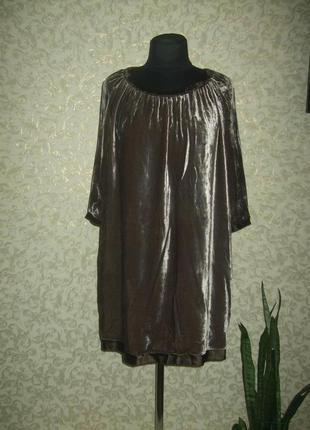 Day birger et mikkelsen оболденное бархатное платье
