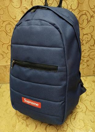 Молодежный, поседневний,  городской рюкзак supreme