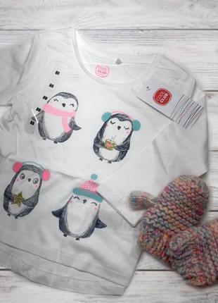 """Кофточка с милыми пингвинами """"cool club"""""""