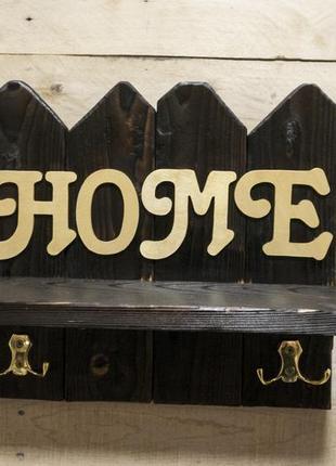 """Ключница-вешалка с полочкой """"Home"""" из дерева"""