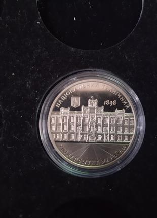 Монета Національний технічний Університет Сікорського