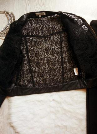 Черная ажурная куртка кардиган на молнии с кожаными вставками ...
