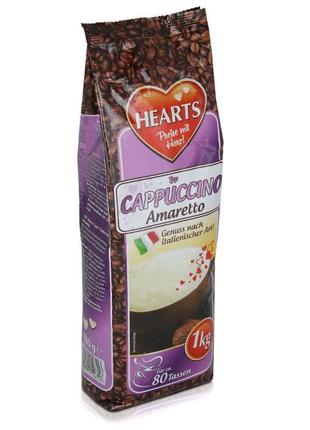 Капучино Hearts Италия