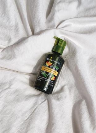 Жидкое мыло для рук манго - кориандр
