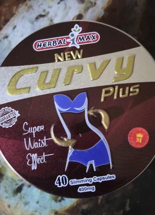 Curvy Plus Оригинал Австралия блистер 10шт. Очень сильные.
