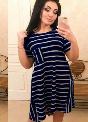 Платье летнее асимметрия -большого размера
