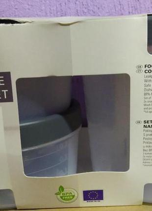 Набор контейнеров для хранения продуктов ernesto 3 шт/упак гер...