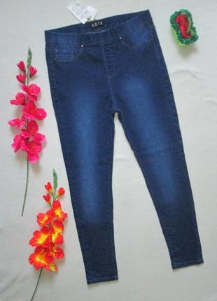 Шикарные стрейчевые джинсы скинни леггинсы с потёртостями высо...