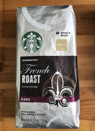 Кофе Starbucks French Roast сша зерновой 1,13кг/ кава старбакс...