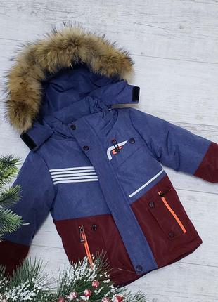 Размер 80-104 Зимняя куртка на 100% холлофайбере
