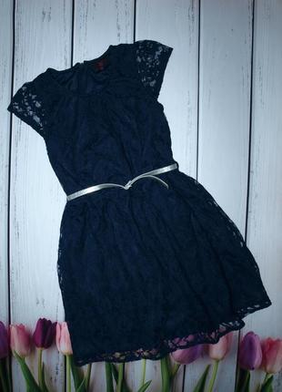 Нарядное гипюровое платье yd