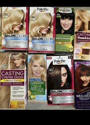 Набор краски для волос 9шт.