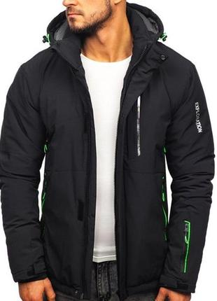 Мега крутая куртка/парка/пуховик