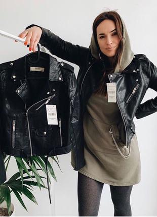 Куртка - косуха с поясом
