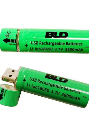 Аккумулятор 18650 Li-ion 3.7v BLD 3800mah c USB зарядкой (батарей