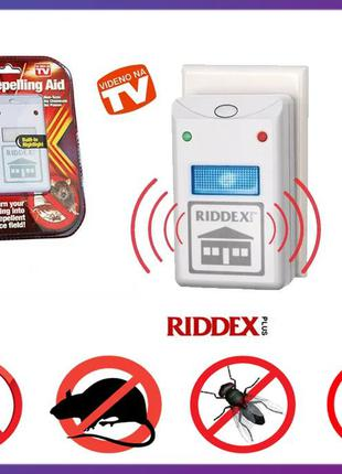 Отпугиватель грызунов и насекомых RIDDEX Pro мышей,крыс,тараканов