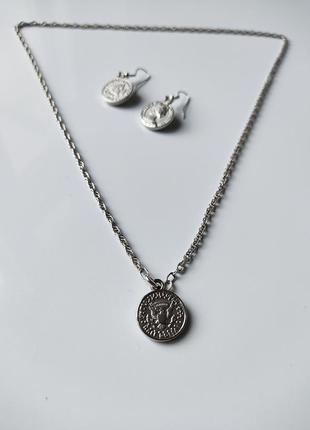 Серебро 925 тренд 21 монеты набор в виде цепи пробы цепочка...