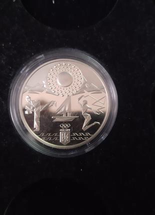 Монета 32-е параолімпійські ігри в Токіо