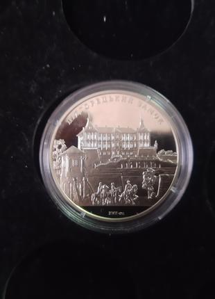 Монета Підгорецький замок