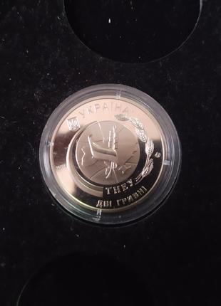 Монета 50 років Дністровському торгівельно-економічному Університ
