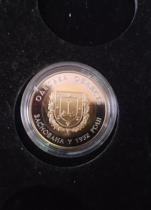 Монета Одеська область